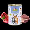 GranataPet Ktz. DeliCATessen Thunfisch & Ente 85g